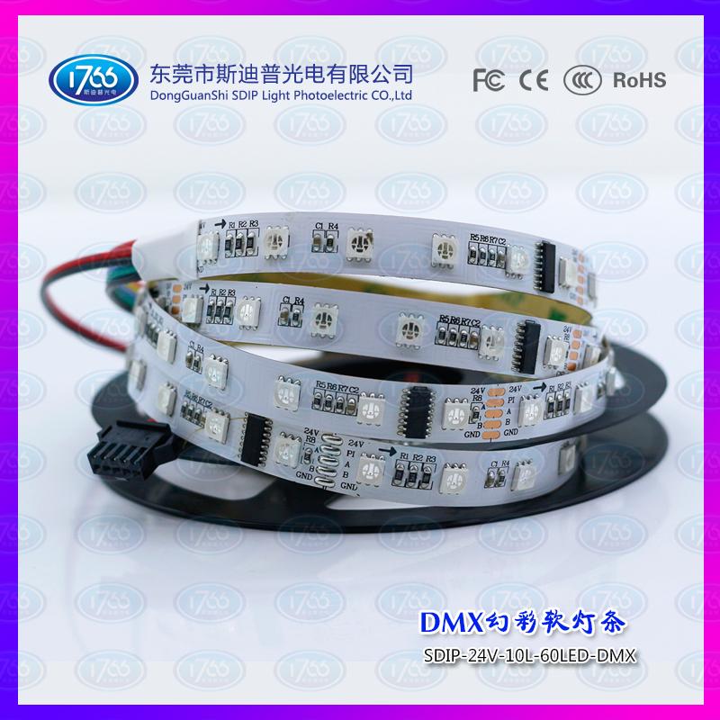 DMX512全彩灯条