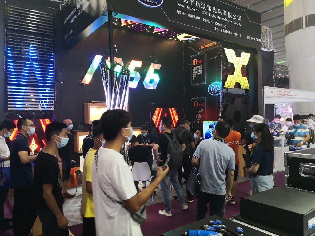 2020年第十八届广州专业灯光音响展览会结束