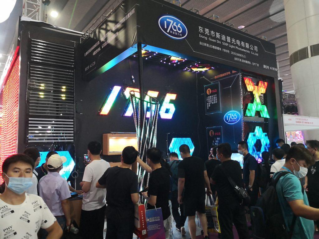 2020年第十八届广州专业灯光音响展览会圆满结束